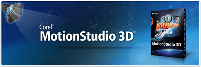 corel-motionstudio-3d